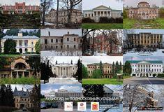 Усадьба КУСКОВО - Аудиогид по Дворцу - Летопись Русской Усадьбы