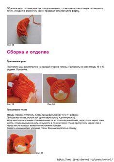 Lisa_the_Fox_10 (494x700, 145Kb)