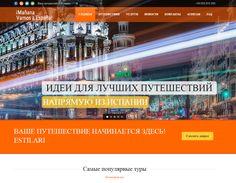 Estilari_com -1