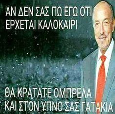 Greek, Jokes, Lol, Humor, Funny, Movie Posters, Husky Jokes, Humour, Film Poster
