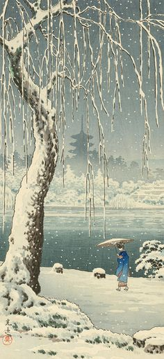 Fuji Arts Japanese Prints - Sarusawa Pond, Nara, 1934 by Tsuchiya Koitsu - Japanese Painting, Japanese Prints, Japan Illustration, Era Edo, Japan Kultur, Japanese Woodcut, Hokusai, Art Asiatique, Paintings