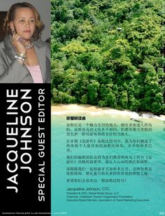 Shanghai Travelers Club Magazine July 2015 issue, #Caribbean special feature on #Jamaica and #Tobago  Editorial by Jacqueline Johnson, President of Marry Caribbean