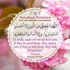 #ramadanday1 #DUA FOR SEEKING #FORGIVENESS #repentance #astaghfirullah  #استغفار #استغفرالله