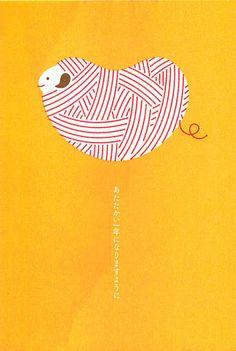 印刷で遊ぶ。印刷と遊ぶ。レトロ印刷JAM Logo Design, Graphic Design, New Year Card, Chinese New Year, Graphic Prints, Graphic Illustration, Sheep, Whimsical, Stationery