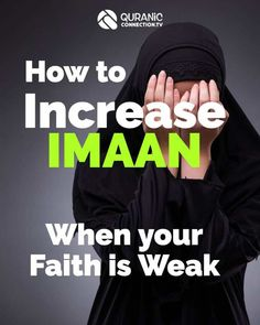 How to Keep Your Iman Strong Even in the winters of Life - A Quran based guide to strengthen your Imaan for all muslims.