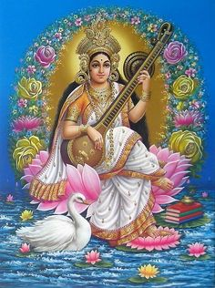 Hindu Goddess of Knowledge and the arts. Divine Goddess, Mother Goddess, Goddess Art, Hindus, Saraswati Goddess, Lord Saraswati, Saraswati Vandana, Saraswati Mata, Lord Shiva