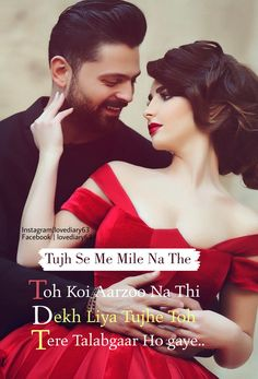 Images Hi Images Shayari Latest Love Facebook Hindi Shayari 2018
