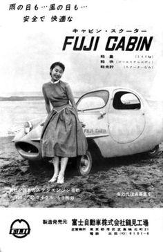 グッとくる自動車広告 (1960年代いすゞ、日野、その他編) SHIFT_C33-NEO STYLE Ver.2 ブログ チョーレル みんカラ - 車・自動車SNS(ブログ・パーツ・整備・燃費)