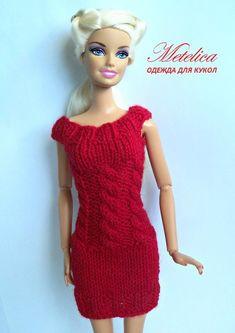 ~*МЕТЕЛИЦА*~ одежда для кукол