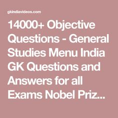 14000+ Objective Questions - General Studies Menu India GK Questions and Answers for all Exams Nobel Prize 2017 for General Knowledge India Quiz Haryana General Knowledge Questions for HSSC and HCS Exam Haryana GK questions for SSC and competition Exams Economic Advisory body in India set up- Formation and Functions-Latest Current affairs 2017 Angela Merkel 4th win in Germany and set for coalition Government Latest Current Affairs 2017 in Hindi for Competitive Exams FOR SSC CGL and SSC MTS…