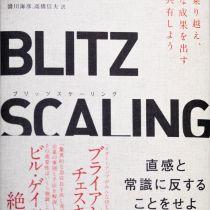 超いいね、うけるね、すごいね、悲しいね、ひどいね―Facebook、拡大いいね!を世界のユーザーに公開 | TechCrunch Japan Facebook Ads Guide, Techcrunch
