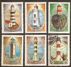 Russia (USSR) ~ Lighthouses of the World