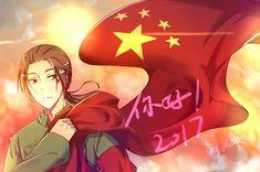 Wang Yao (Axis Powers Hetalia - China)