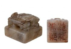 Meteorite For Sale, Chinese Chop, Dec 12, Wax Seals, Painted Signs, Knob, Jade, Turtle, Auction