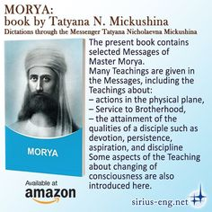 """El Morya Tatyana Mickushina """"There are no grumblers and idlers among my disciples. I say, Urgency! Hit the road! And all my disciples are ready. You can do up your dress on the move, and you can understand how to act better without halting...""""  ORDER  ON AMAZON: https://www.amazon.com/dp/1523938048/  #morya #elmorya #tatyanamickushina #spiritualbooks #sirius #god #ascendedmastersteaching #blavatsky #secretdoctrine #mahatma #ascendedmasters"""