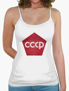 Camiseta CCCP Red Pentagon