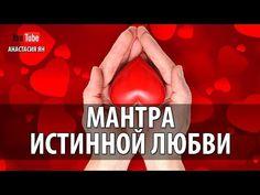 ⚛ Энергетическая Закладка Нового Года Астрологическая Медитация По Со-Творению Желаемых Событий - YouTube