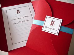 Double Happiness Petal Fold Invitation by fubabee, via Flickr