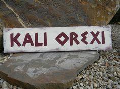 Rustic Kali Orexi Greek Wooden Sign Bon Appetit in Greek Eat Greek, Greek Art, Greek Life, Turquoise Party, Greek Decor, Greek Words, Samos, Corfu, My Heritage