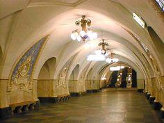 станции московского метро фото: 31 тыс изображений найдено в Яндекс.Картинках