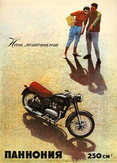 Pannónia 2501968 Vespa Motorcycle, Motorcycle Posters, Car Posters, Retro Posters, Vintage Motorcycles, Cars And Motorcycles, Retro Bike, Illustrations And Posters, Retro Vintage
