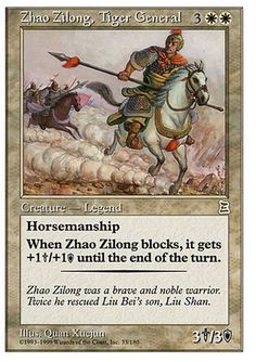 Zhao Zilong Tiger General MTG Magic the Gathering Portal Three Kingdoms P3K rare #WizardsoftheCoast