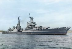 Naval History, Military History, Tinian Island, Pearl Harbour Attack, Uss Indianapolis, Navy Coast Guard, Hms Hood, Heavy Cruiser, United States Navy
