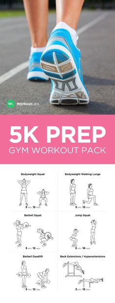 Visit https://WorkoutLabs.com/workout-packs/5k-prep-gym-workout-pack-for-runners-men-women to download this 5K Prep Gym Workout Pack for Runners