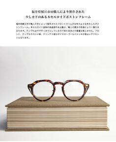 DUNELL High Quality デュネル ボストン セルロイド 日本製 鯖江 メガネ 度付き 伊達メガネ
