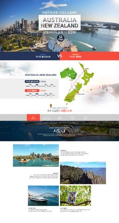 Web Layout, Layout Design, Web Design, Presentation Layout, Event Page, New Zealand, Attraction, Promotion, Banner