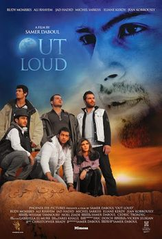 """ART HOUSE FILM! RECOMMENDED! """"Out Loud"""" (2013) 
