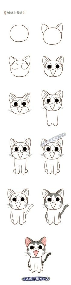 Learn to draw a cat Apprendre à dessiner un chat Learn to draw a cat Kawaii Drawings, Doodle Drawings, Animal Drawings, Doodle Art, Easy Drawings, Drawing Animals, Cat Doodle, Easy Sketches, Cat Drawing