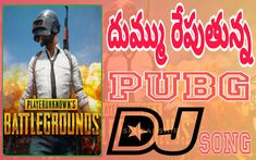 Dj Songs List, Dj Mix Songs, Love Songs Playlist, Audio Songs, Movie Songs, Mp3 Song, Dj Download, Old Song Download, Dj Remix Music
