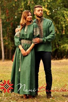 Ukrainian linen green dress with geometric embroidery - plus size dress - mexican dresses - vyshyvanka dress - abaya Geometric Embroidery, Folk Embroidery, Embroidery Fashion, Folk Fashion, Hijab Fashion, Fashion Dresses, Ethnic Fashion, Ukrainian Dress, Boho Fashion Over 40