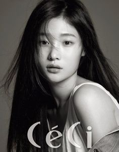 DIA's Chaeyeon amazes readers with sexy solo photo shoot for CeCi K Pop, Korean Girl, Asian Girl, Kim Chungha, Jung Chaeyeon, Solo Photo, Aesthetic People, Ioi, Interesting Faces