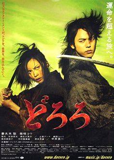 Dororo (3 stars) Slowly paced and overly long. The story, in which a young ronin abandoned at birth must destroy the 48 demons who, in a deal with his father, took his body parts in order to get them back. His sidekick, a female thief, provides comic relief. The battles are fair and over quickly, leading to a choppy feel when compared to the many scenes where they wander in search of the next demon. Worth a look.