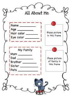 """Preschool Printables: Free Back to School """"All About Me Printable"""""""