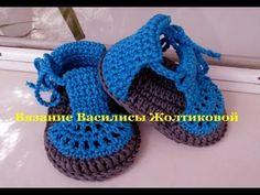 "Пинетки крючком. Пинетки-сандалии. ""Бирюза"". sandals crocheted."