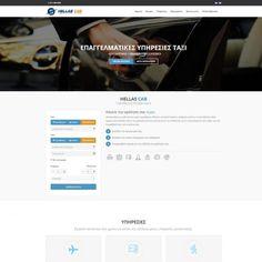 Η Hellas Cab είναι μια νεοεισερχόμενη εταιρία στον χώρο των online κρατήσεων και προγραμματισμένων μετακινήσεων με ταξί. Η εταιρία αναλαμβάνει την μεταφορά από και όποιο προορισμό επιθυμείτε, με άνεση, ποιότητα και ασφάλεια, στην καλύτερη τιμή.