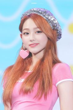 South Korean Girls, Korean Girl Groups, Kim Sejeong, Rap, Sun And Clouds, Cool Style, My Style, Miss U So Much, Idol