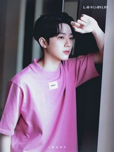 Baby Boy Haircuts, Guan Lin, Lai Guanlin, Boys Life, Cute Photography, Kim Jaehwan, Kpop, Jinyoung, Baby Pictures