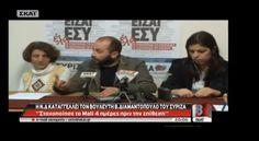 [Video] Η Ν.Δ. καταγγέλλει βουλευτή του ΣΥΡΙΖΑ για το MALL http://www.preveza-info.gr/node.php?id=10166