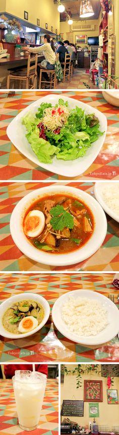 Spicy Thai Curry in Tokyo? Yes please! @ Pickeenoo in komazawa daigaku