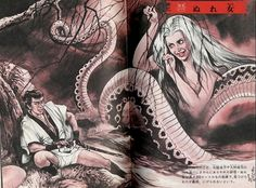 Gojin Ishihara's Illustrated Book of Japanese Monsters (1972), is filled with the spirits and monsters, ogres and imps of traditional Japanese folklore. Of course the more familiar you are with Japanese popular culture, the more you'll have been exposed to these folk tales indirectly. From fantasy monsters in anime like Naruto and Inuyasha, to contemporary horror like …