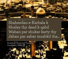 Sabar krna meine Moula Hussain (R.A) se sikha hai. Labaik Ya Hussain, Imam Hussain Karbala, Hazrat Imam Hussain, Hazrat Ali, Imam Ali Quotes, Allah Quotes, Hindi Quotes, Qoutes, Islamic Inspirational Quotes