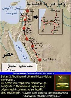 Ottoman Empire, Architecture Art, Islam, Messages, Memories, History, Facebook, Sultan, Tricot
