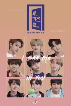stray kids ( 2 kids one room) volume 2 Fandom, Kpop Backgrounds, Stray Kids Seungmin, I Still Love Him, Daesung, Lee Know, Lee Min Ho, Baby Pictures, Boy Groups