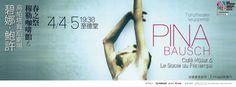 2013KSAF - PINA BAUSCH Pina Bausch, Art Festival