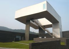steven holl: the nanjing museum of art and architecture