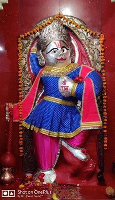 Shri Hanuman, Durga Maa, Bhagavata Purana, Muslim Girls, Indian Gods, Ganesh, Jay, Meditation, Lord